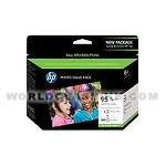 HP-HP-95-Photo-Value-Pack-Q7921AN-Q7932AN